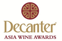 Chateau Clématis - Decanter World Wine 2012